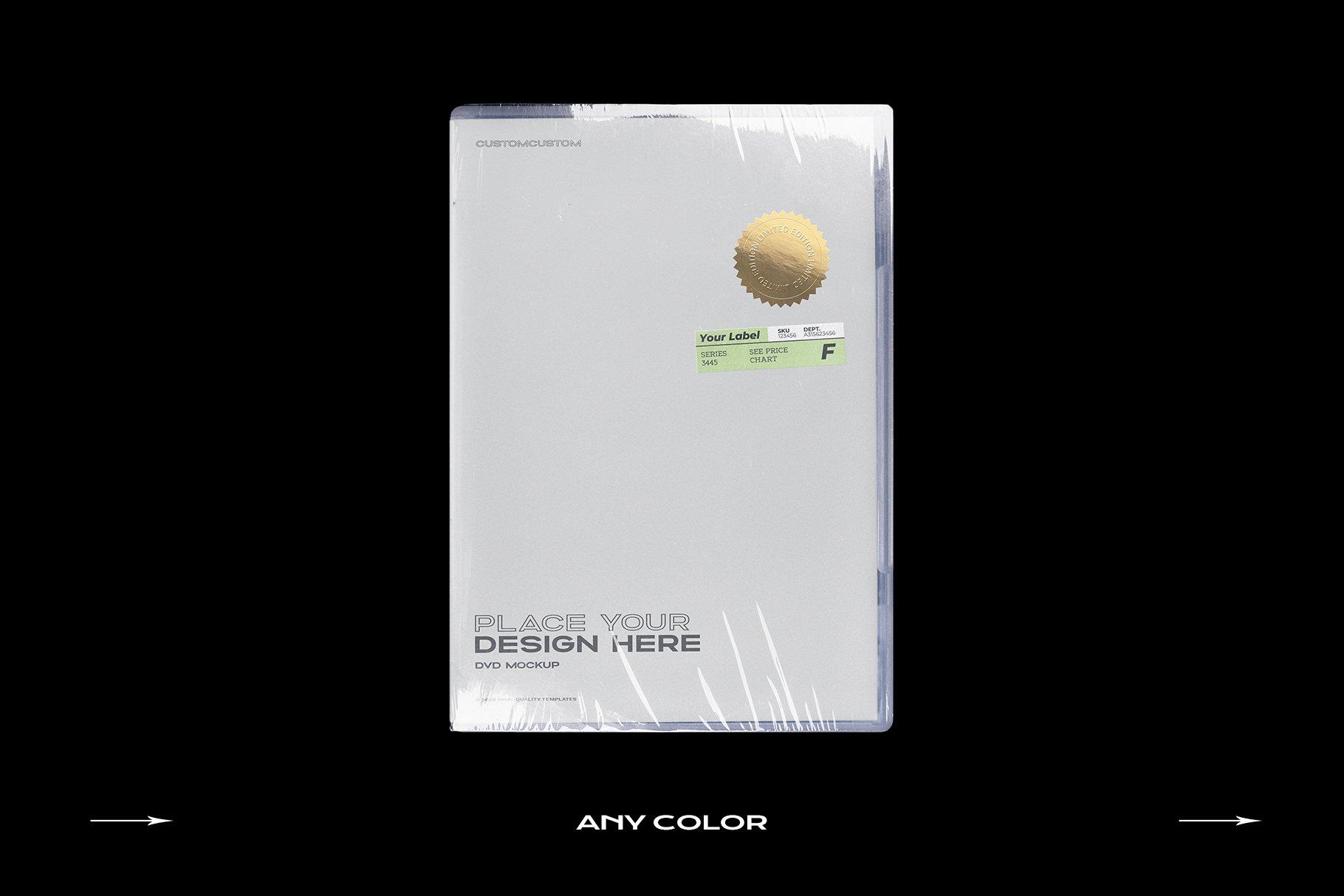 [淘宝购买] 60个DVD光盘包装盒塑料袋塑料膜贴纸样机PS设计素材 DVD Case Mockup Template Bundle Disc插图(7)