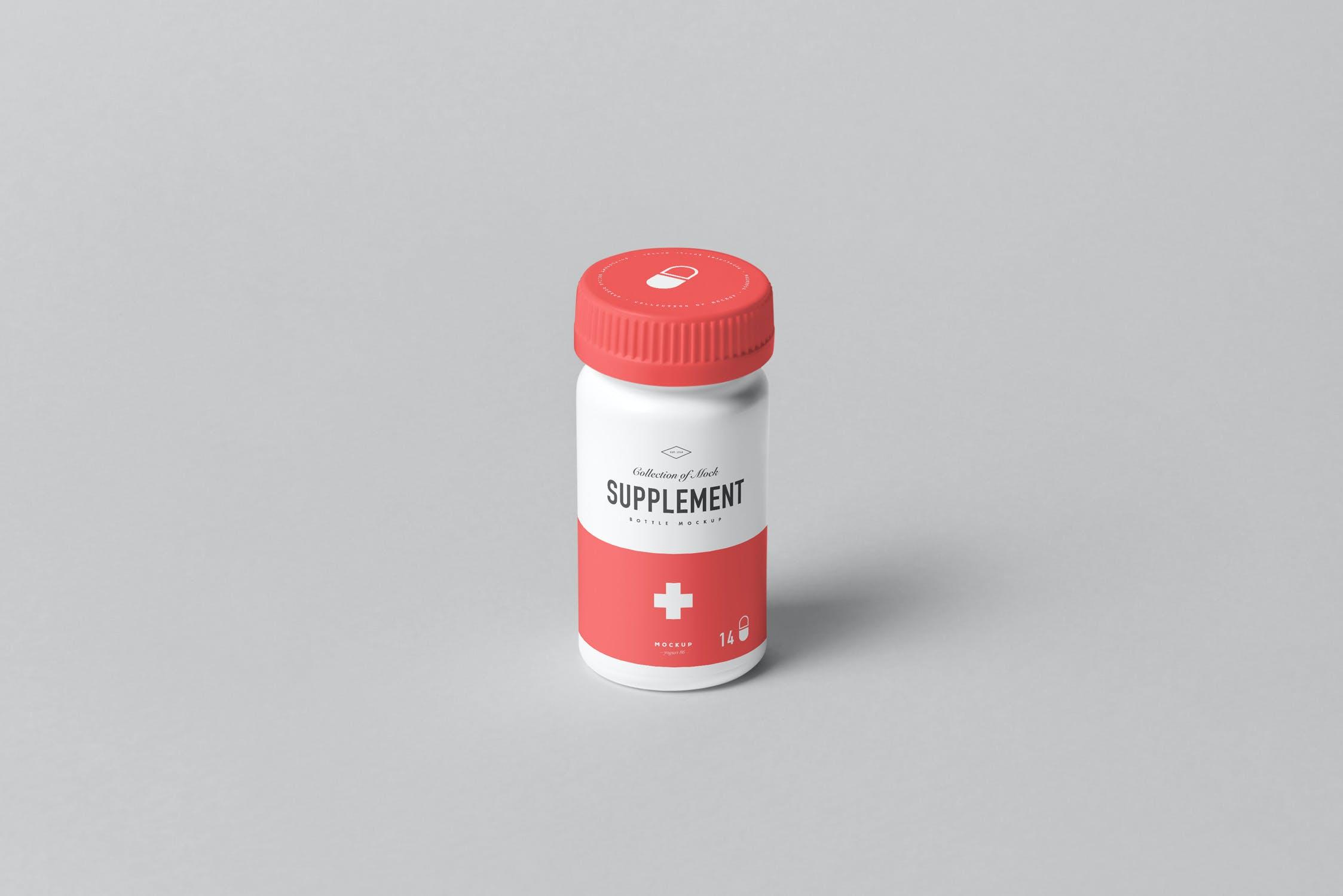 9款药物塑料补充瓶包装纸盒设计展示样机模板 Supplement Jar & Box Mockup 4插图(6)