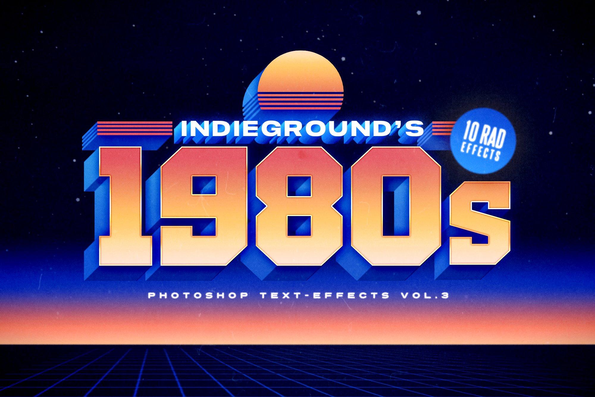 炫酷80年代复古蒸汽朋克3D海报标题文字设计PS样式模板 80s Text Effects Vol.3插图
