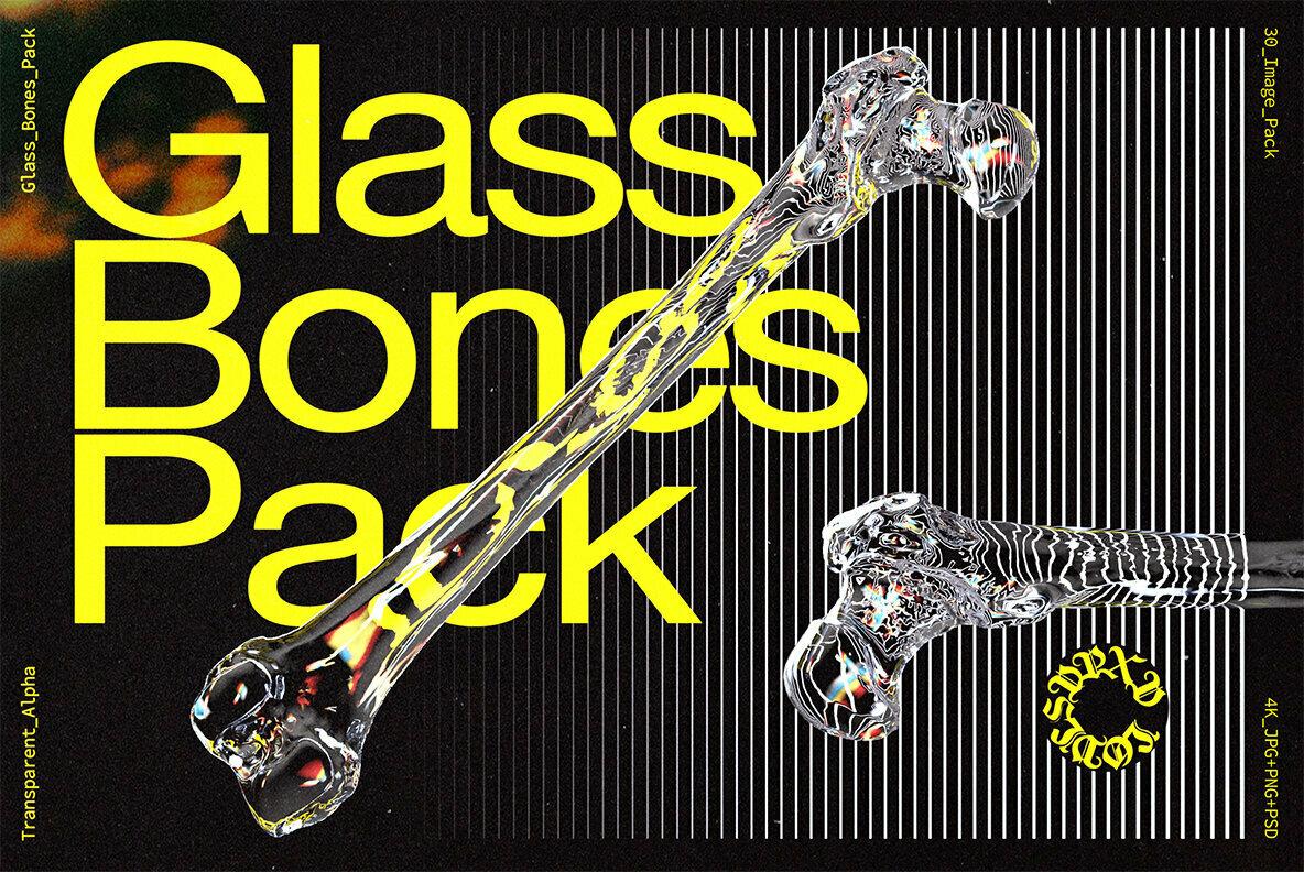 [淘宝购买] 10款高清潮流炫酷3D透明玻璃水晶材质人体骨骼平面广告设计图片素材 Glass Bones Pack插图