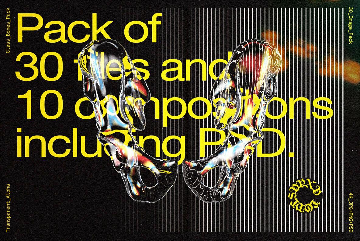 [淘宝购买] 10款高清潮流炫酷3D透明玻璃水晶材质人体骨骼平面广告设计图片素材 Glass Bones Pack插图(2)