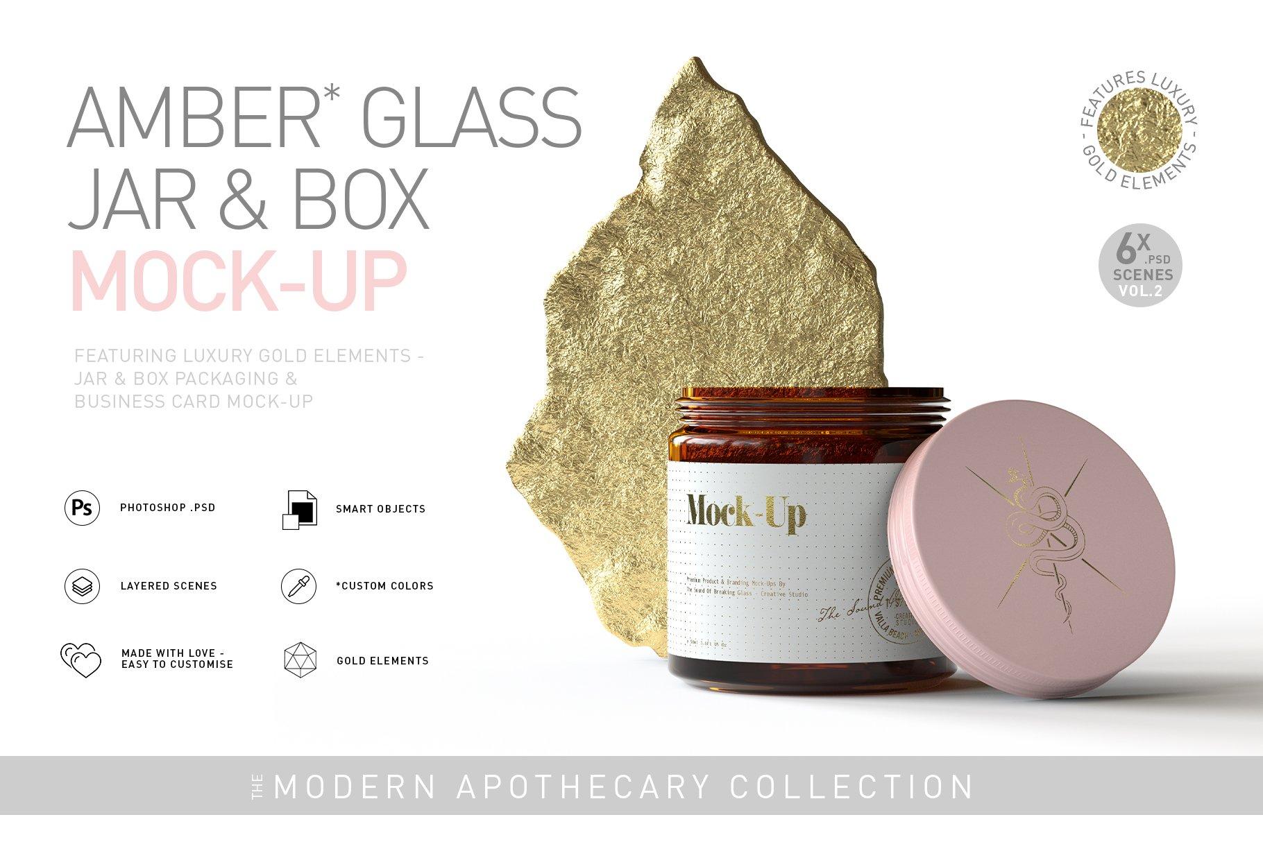 6款棕色化妆品玻璃罐包装盒设计展示样机 Amber Glass Jar & Box Mockup Vol.2插图