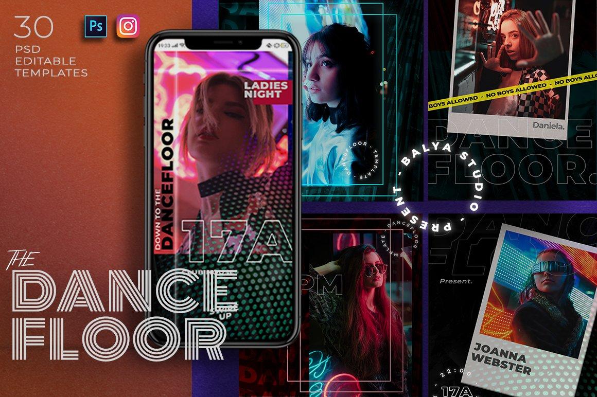 潮流霓虹城市风品牌推广新媒体电商海报设计PSD模板 Dance Floor – Instagram Template插图(1)