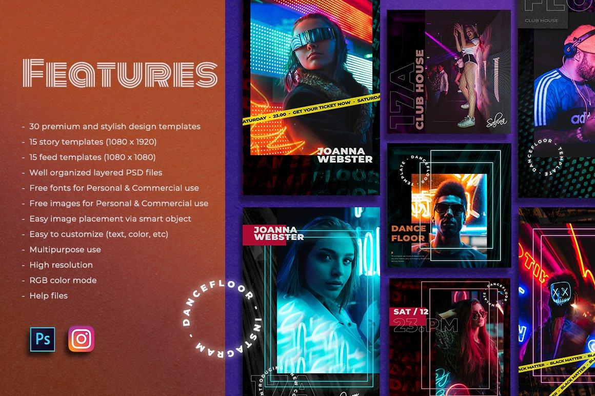 潮流霓虹城市风品牌推广新媒体电商海报设计PSD模板 Dance Floor – Instagram Template插图(6)