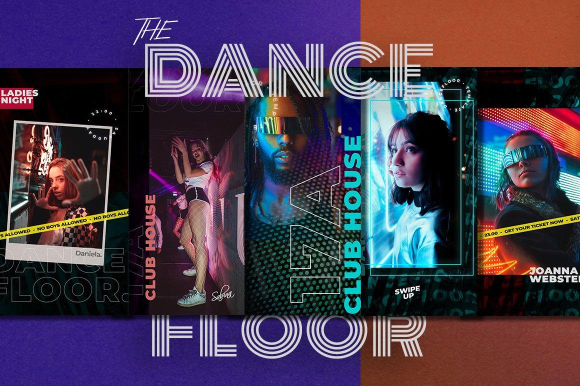 潮流霓虹城市风品牌推广新媒体电商海报设计PSD模板 Dance Floor – Instagram Template插图(7)