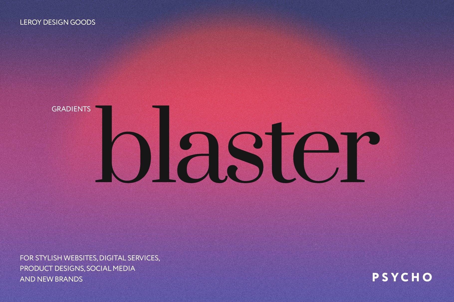 [淘宝购买] 12款炫彩复古模糊渐变海报背景底纹PS分层素材源文件 BLASTER Retro Gradient Textures插图(2)