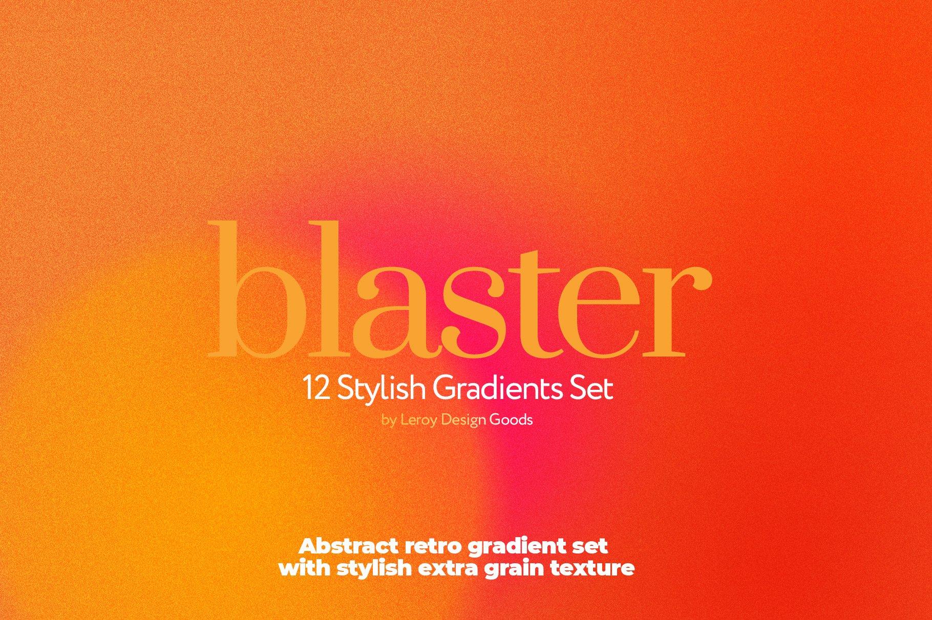 [淘宝购买] 12款炫彩复古模糊渐变海报背景底纹PS分层素材源文件 BLASTER Retro Gradient Textures插图(3)