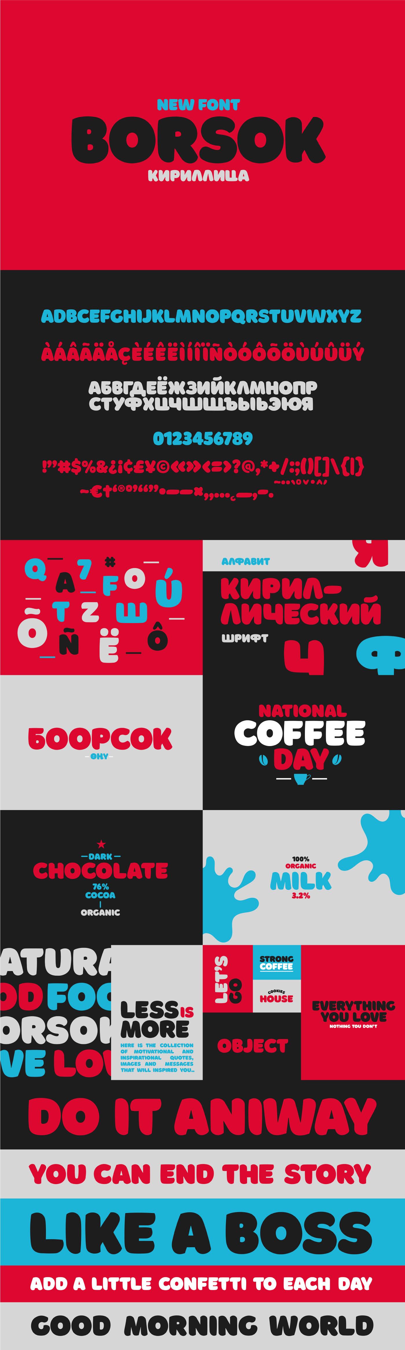 圆润大写粗体英文字体下载 BORSOK – Bold Dispaly Font插图