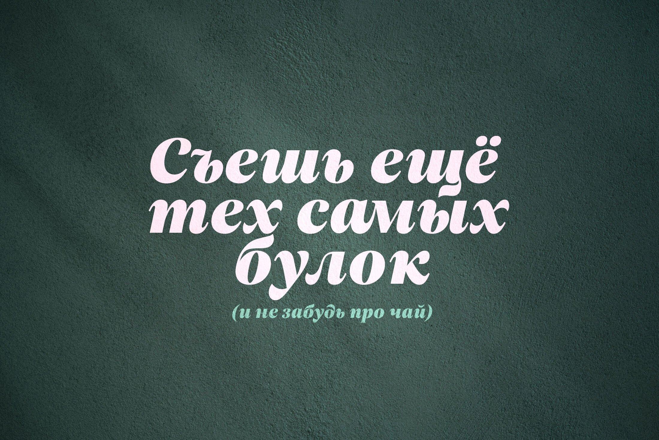柔性曲线衬线英文字体下载 Carelia Font Family插图(3)