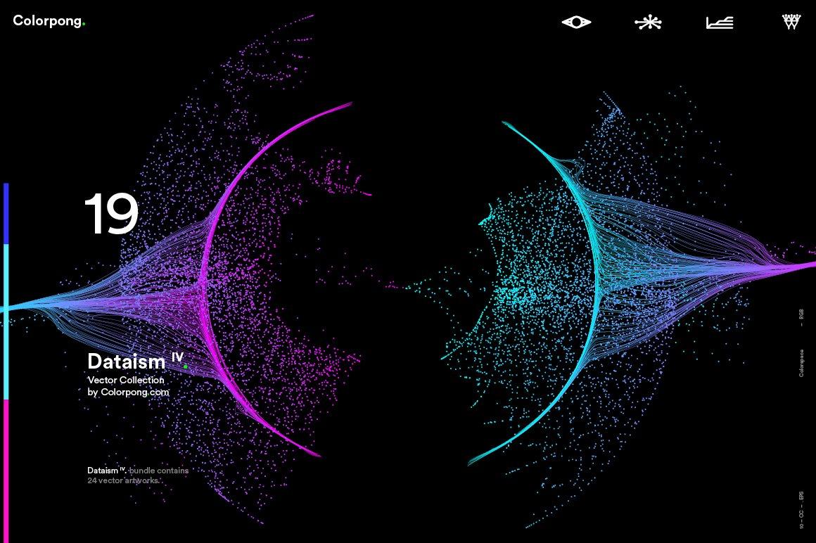 [淘宝购买] 潮流炫酷抽象多彩流动数据传输网格粒子线条EPS矢量素材 Dataism IV – Vector Bundle插图(9)