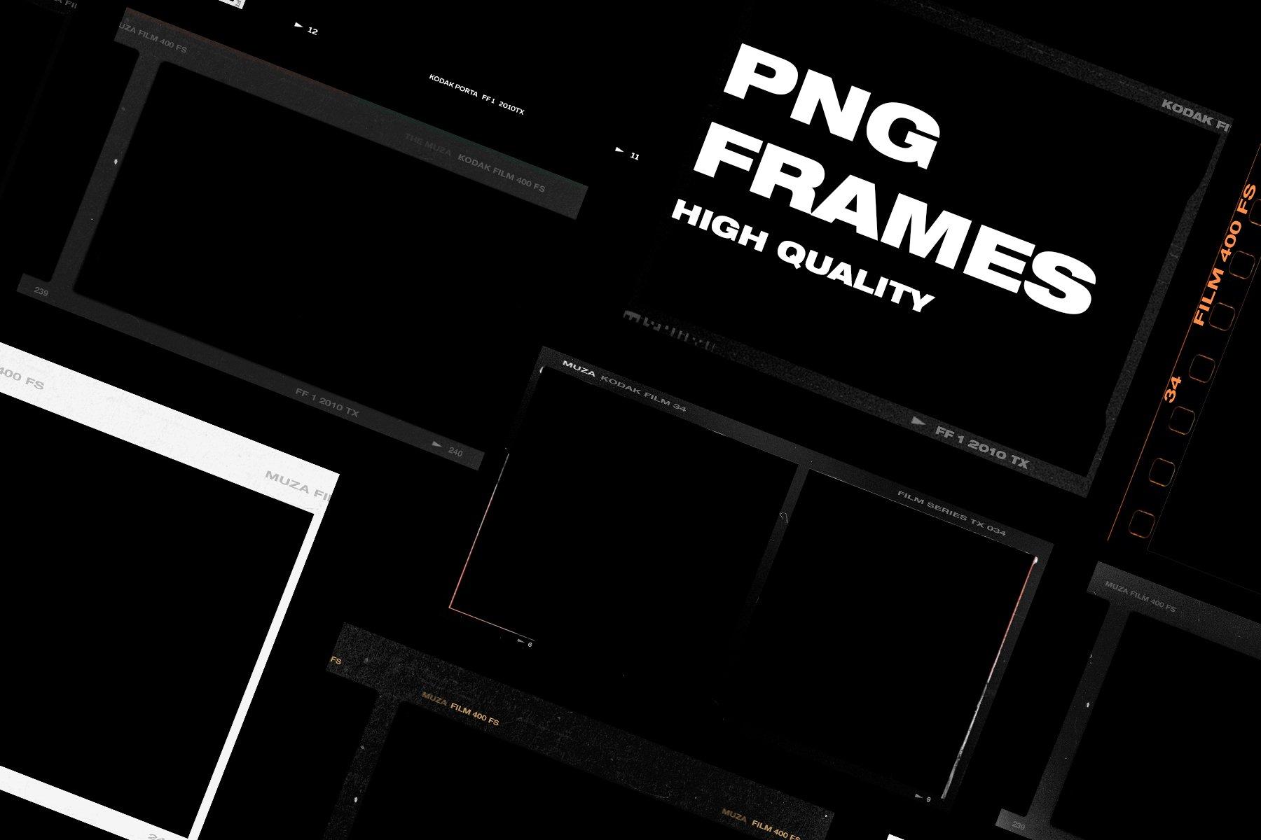 [淘宝购买] 复古做旧相机相片胶卷胶片边框图层叠加样机PS设计素材 High Quality Film Frames Creator插图(5)