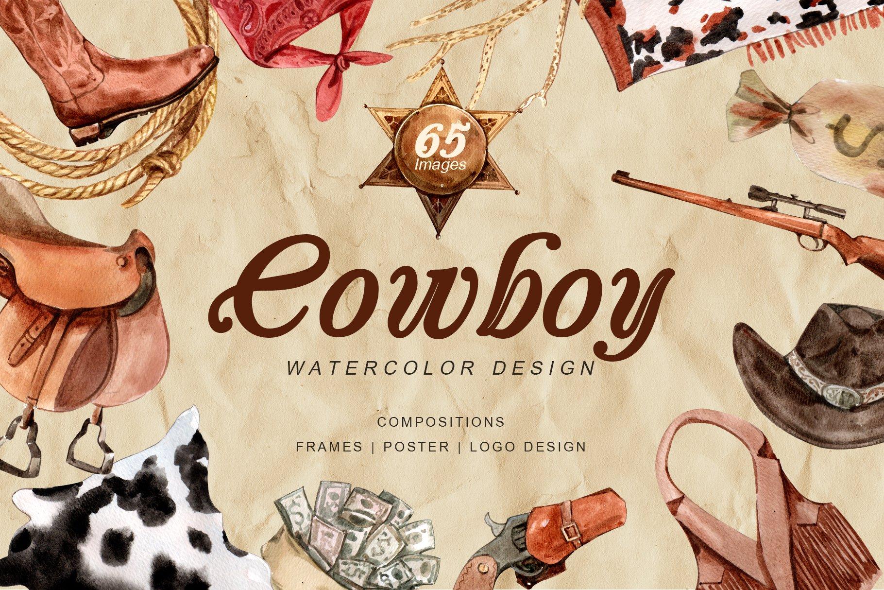 牛仔英雄元素水彩剪贴画PNG免抠图片素材 The Story of Cowboy Hero Watercolors Set插图