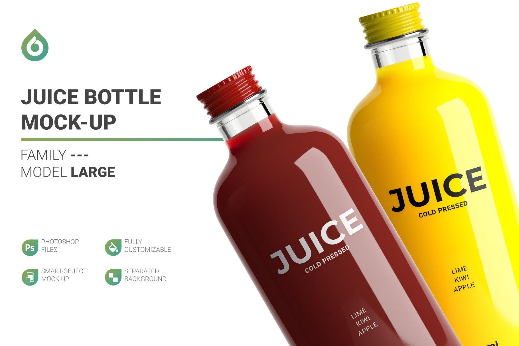 透明果汁玻璃瓶设计展示样机 Juice Bottle Mockup插图