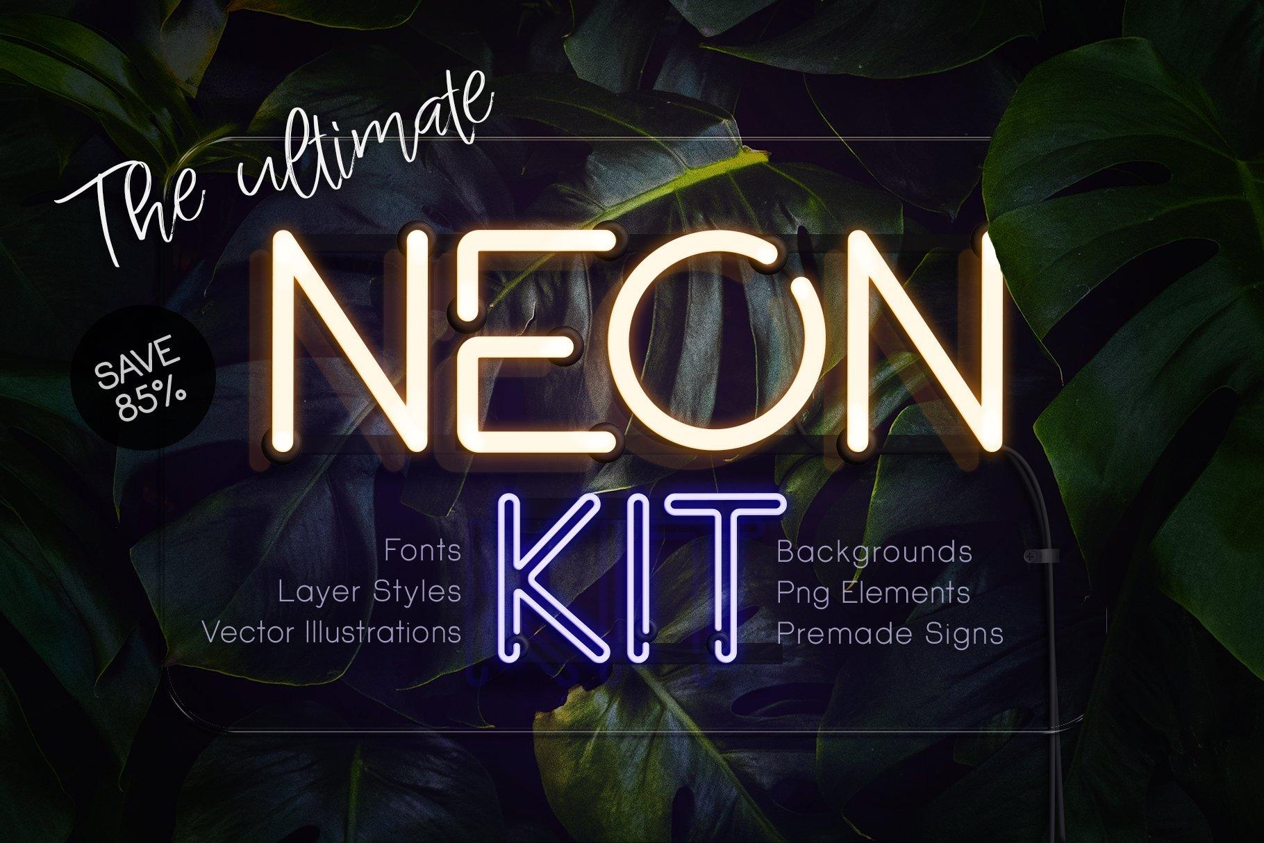 时尚霓虹灯发光特效字体图形元素设计PS样式模板套件 The Ultimate Neon Kit插图