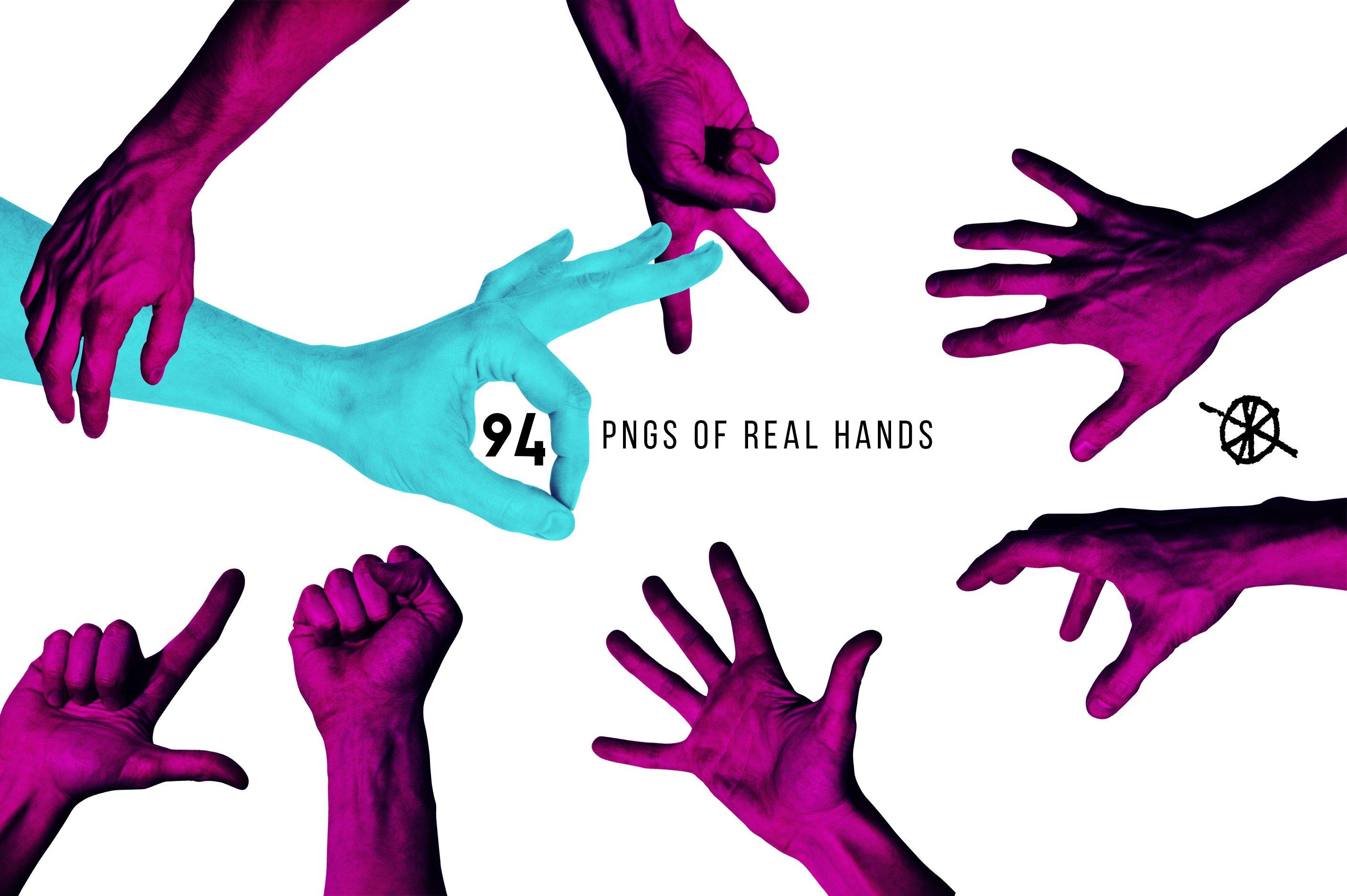 [淘宝购买] 抽象手绘矢量图形手势图片平面海报设计素材集合 Abstract Hands Pattern插图(1)