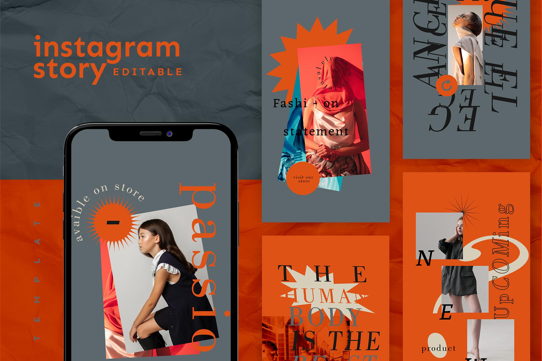 潮流女装推广电商新媒体海报设计PSD模板 Instagram Story Template插图