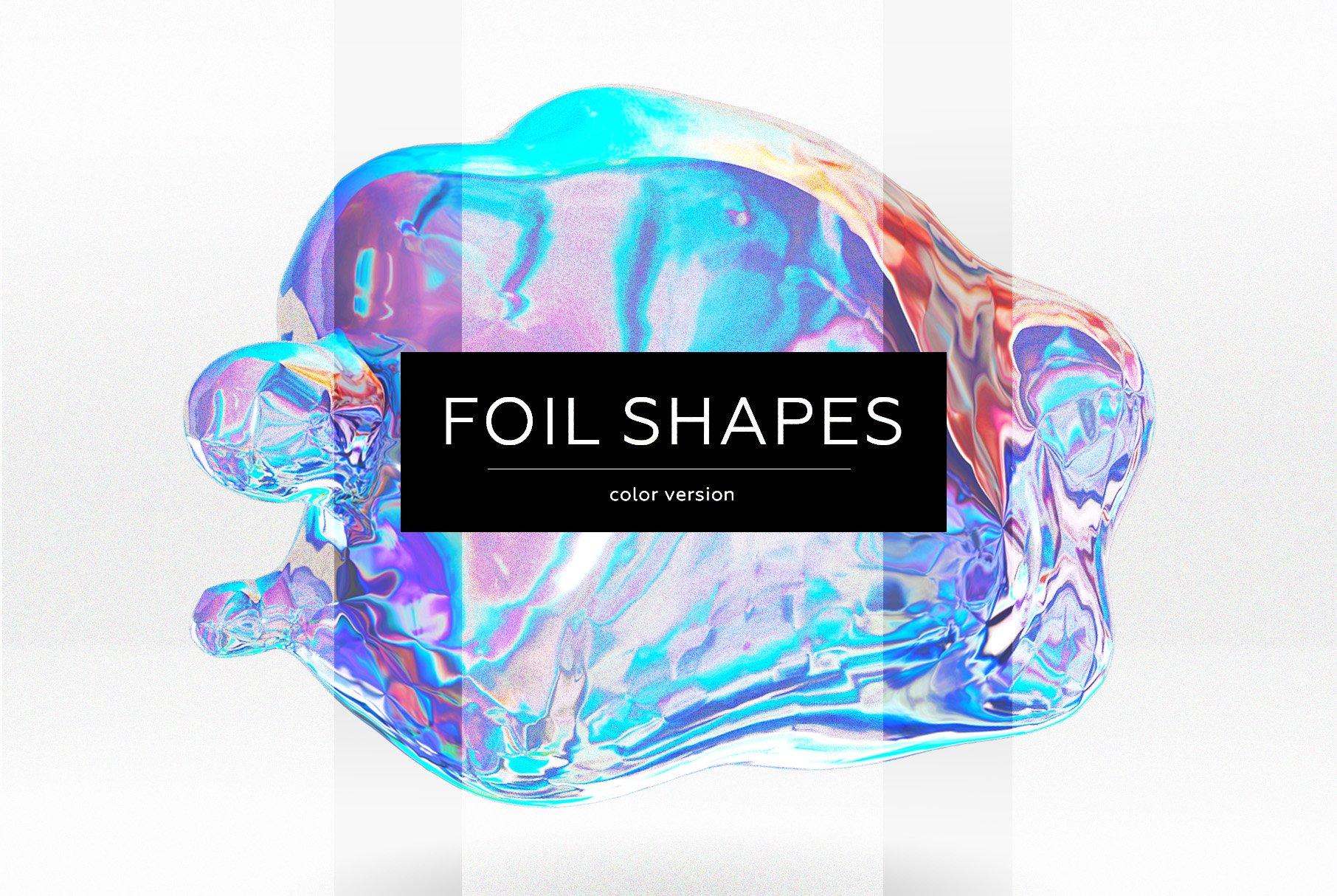 [淘宝购买] 23款抽象全息渐变不规则碎裂3D水滴流体图形设计素材 FOIL SHAPES Color Version插图