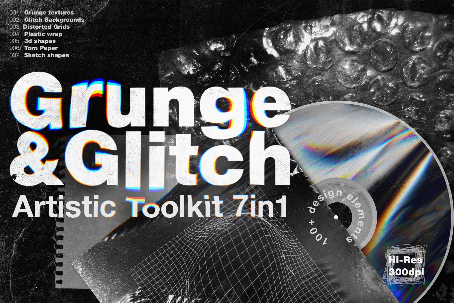 [淘宝购买] 潮流抽象故障扭曲网格塑料薄膜海报设计背景纹理素材 Grunge&Glitch – Toolkit 7in1插图