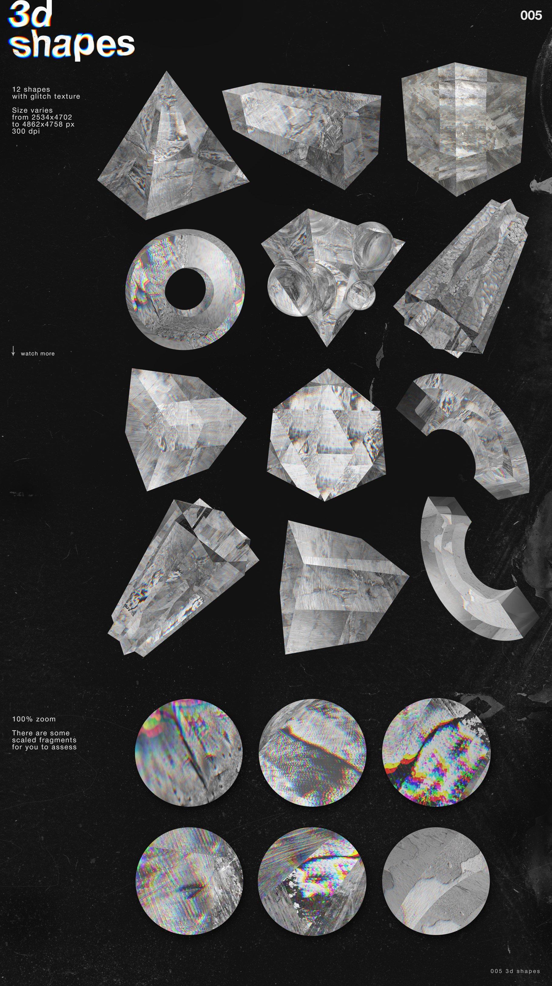 [淘宝购买] 潮流抽象故障扭曲网格塑料薄膜海报设计背景纹理素材 Grunge&Glitch – Toolkit 7in1插图(6)