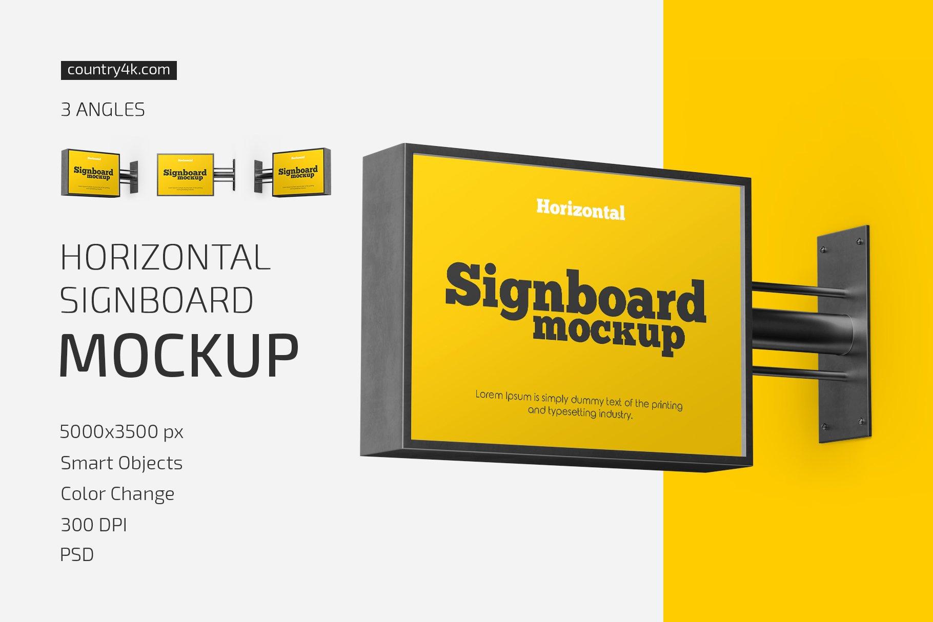 横版店招标牌招牌设计展示样机合集 Horizontal Signboard Mockup Set插图