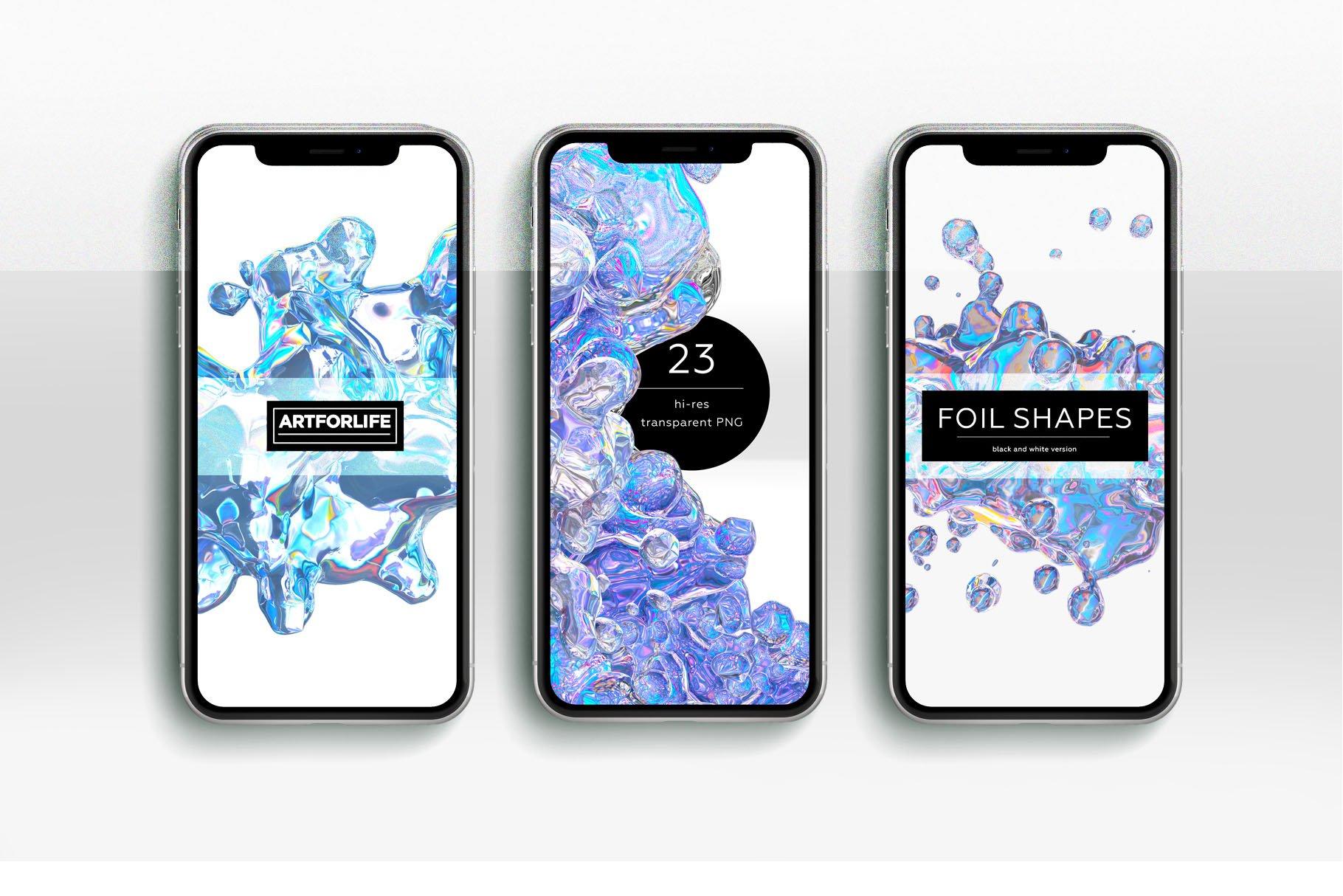 [淘宝购买] 23款抽象全息渐变不规则碎裂3D水滴流体图形设计素材 FOIL SHAPES Color Version插图(5)