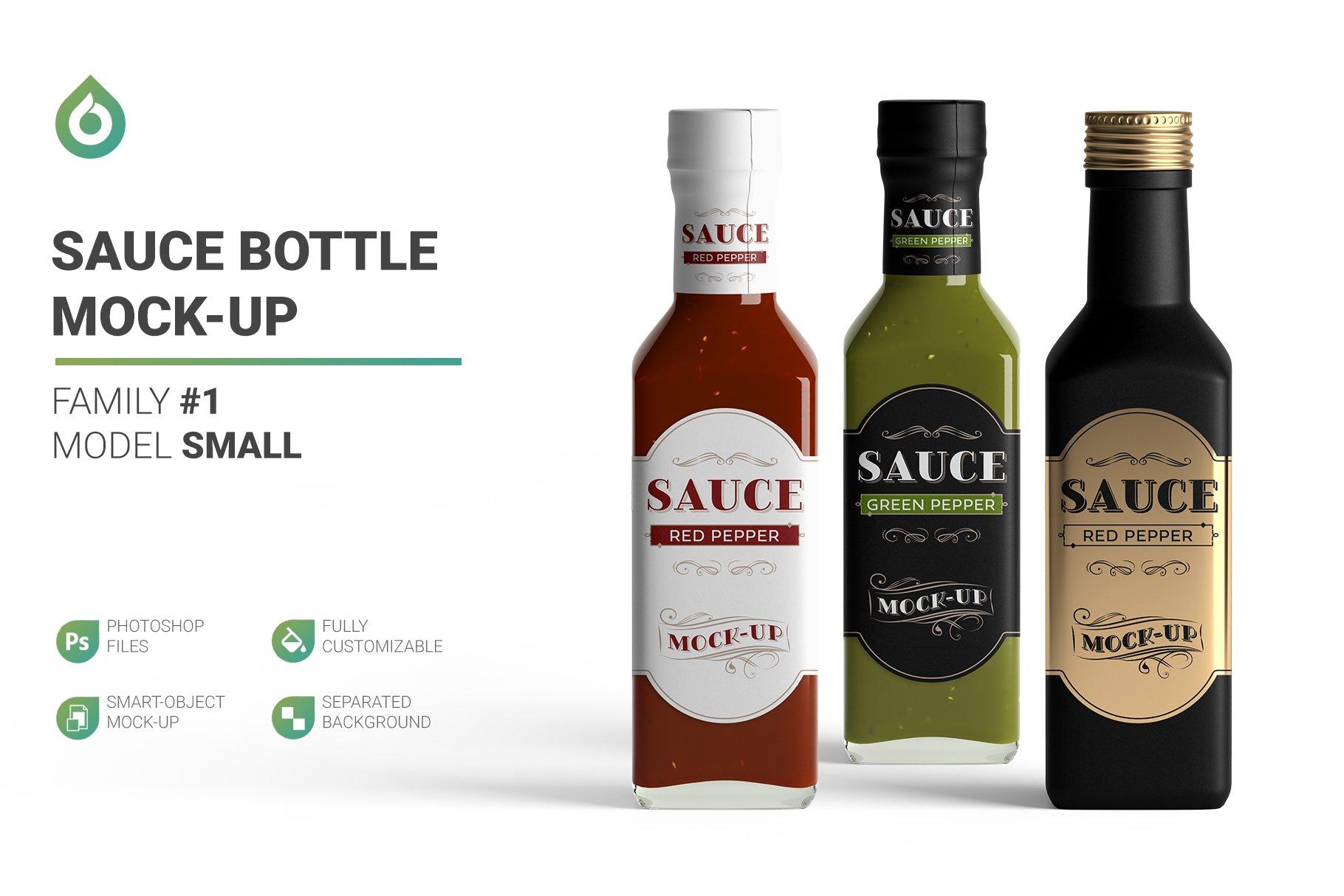 方形玻璃果酱酱油瓶样机 Sauce Bottle Mockup插图