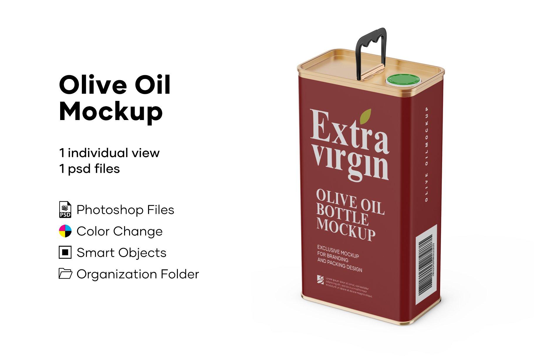 哑光橄榄油锡罐设计展示样机模板 Matte Olive Oil Tin Can Mockup插图
