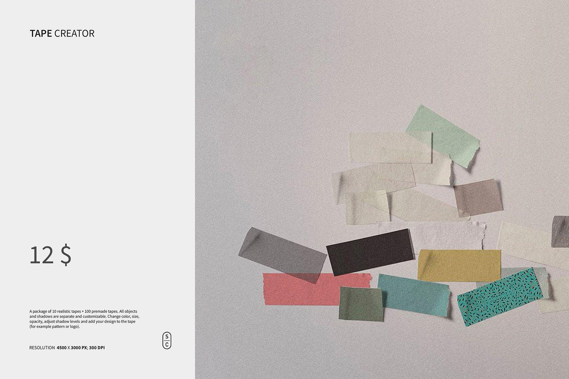 55款高清不干胶胶带贴纸PNG透明免抠图片素材 Tape Creator插图