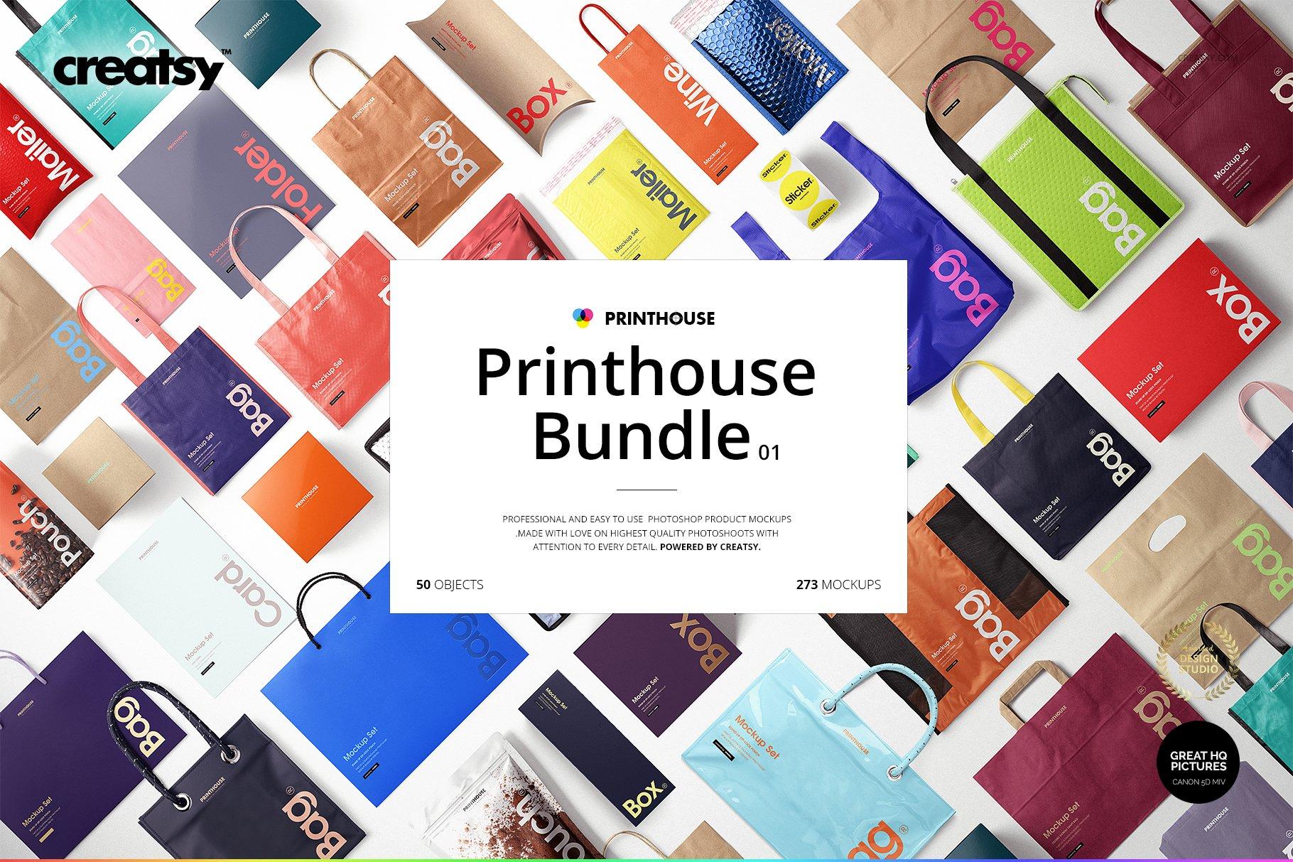 [淘宝购买] 273款时尚购物手提纸袋快递气泡塑料袋纸箱设计贴图PSD样机 Printhouse Mockups Bundle v.1插图