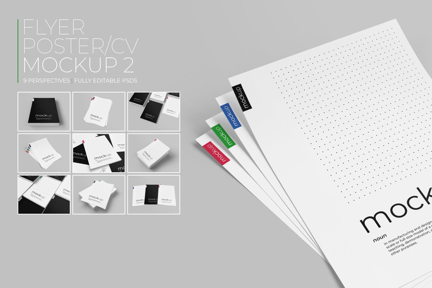 9款传单海报简历设计展示样机模板 Flyer Poster CV Mockup 2插图