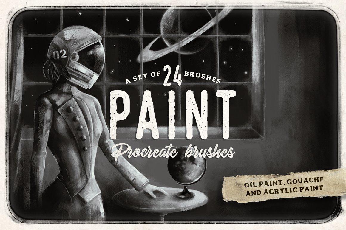24款油画颜料丙烯酸绘画笔触Procreate笔刷 Paint Procreate Brushes插图