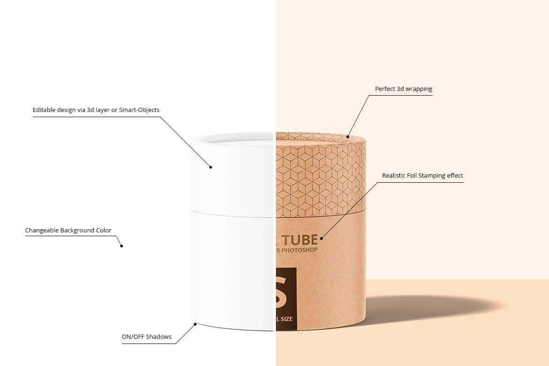 茶叶产品纸管包装罐设计展示贴图样机模板合集 Paper Tube Mockup Set 1插图(1)