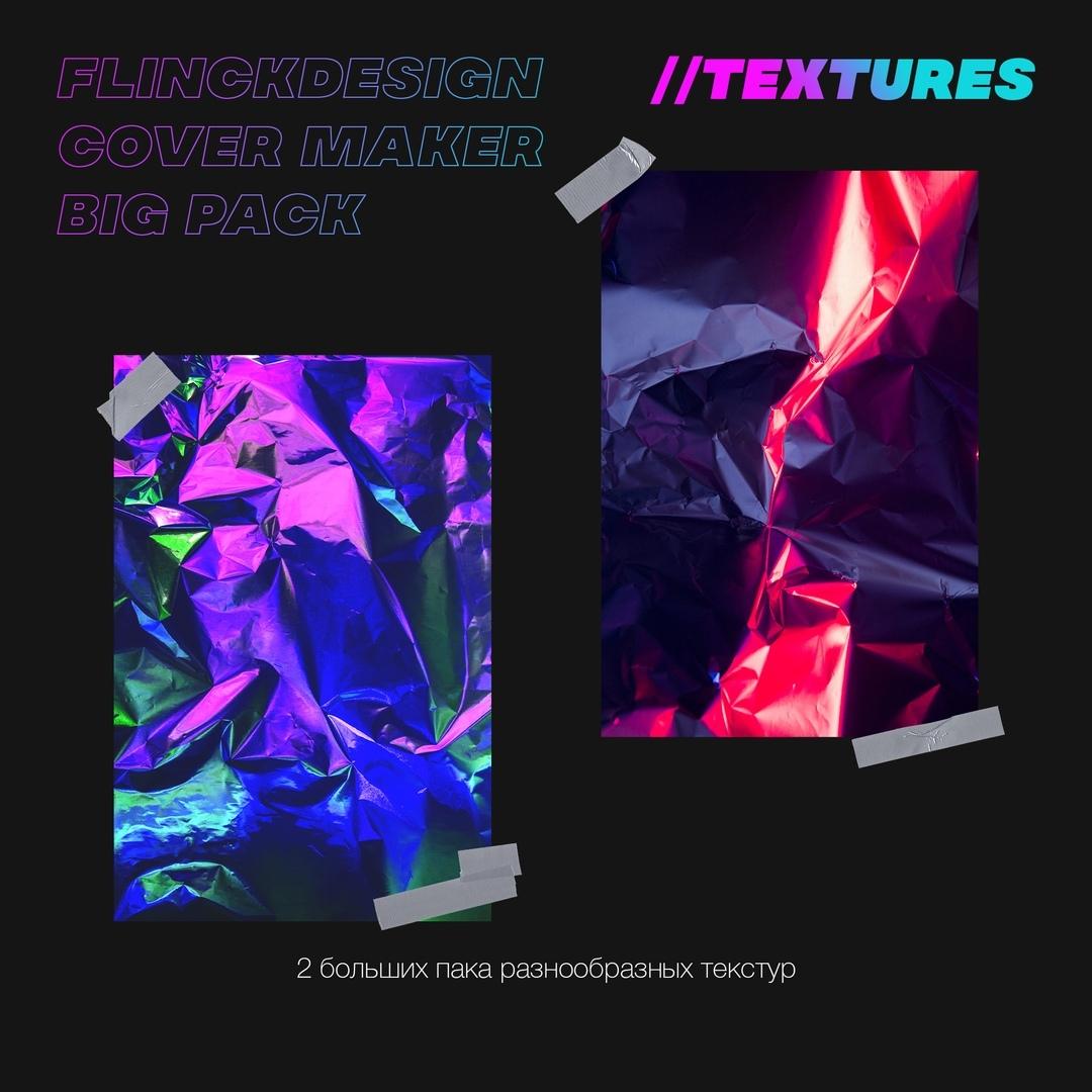 [淘宝购买] 潮流复古做旧唱片CD封面设计塑料膜胶带贴纸标签图片素材 Flinck Design – Cover Mark Big Pack插图(4)