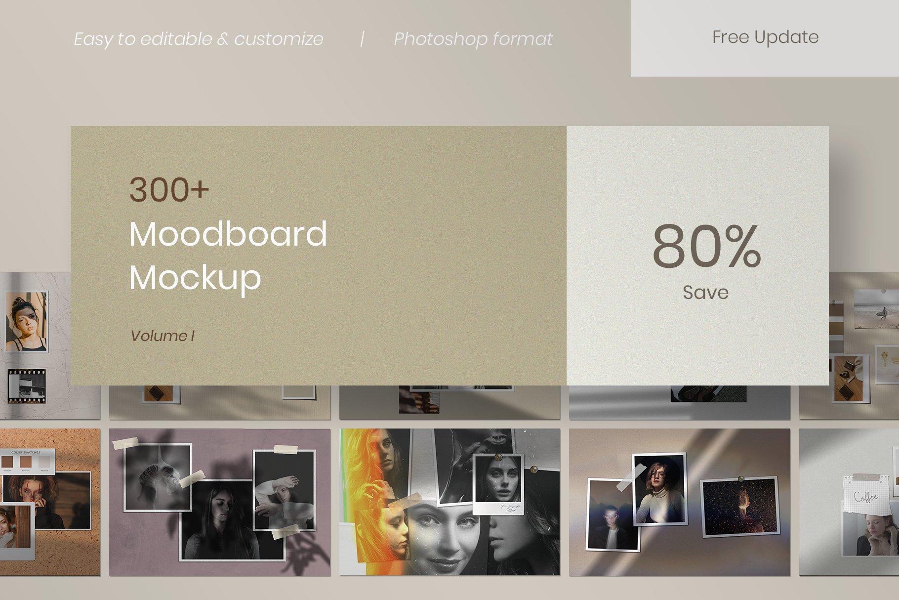 [淘宝购买] 10套文艺情绪板摄影相片卡片拼贴设计PSD源文件 Bundle Moodboard Mockup V1插图
