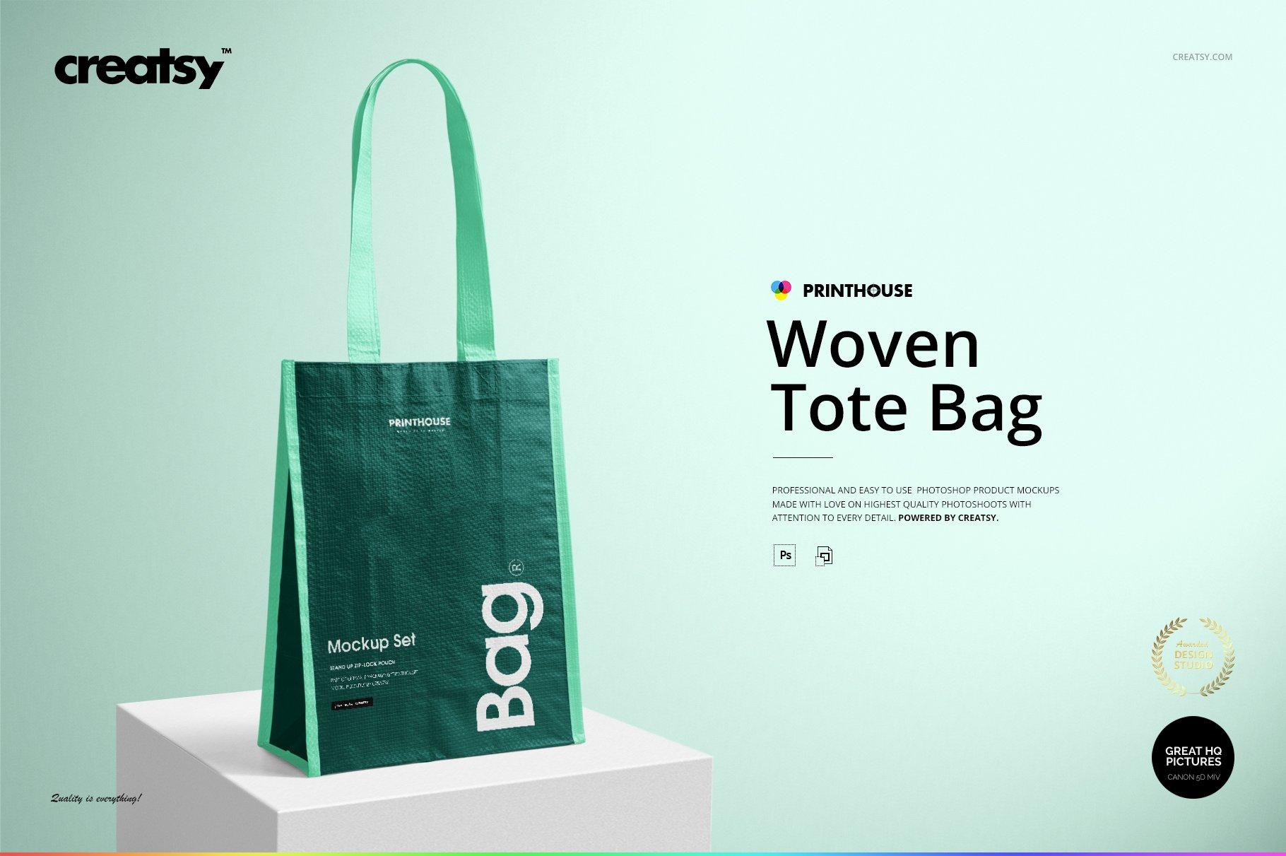 时尚编织手提购物袋设计展示贴图样机模板合集 Woven Tote Bag Mockup Set插图