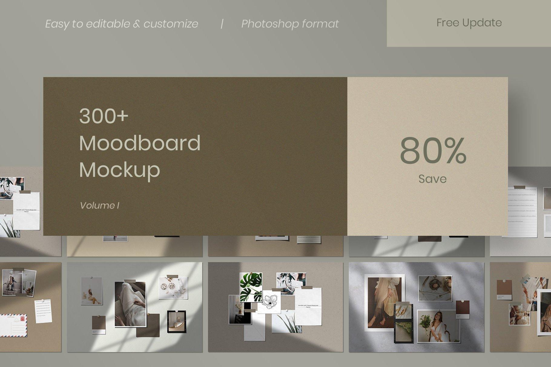 [淘宝购买] 10套文艺情绪板摄影相片卡片拼贴设计PSD源文件 Bundle Moodboard Mockup V2插图