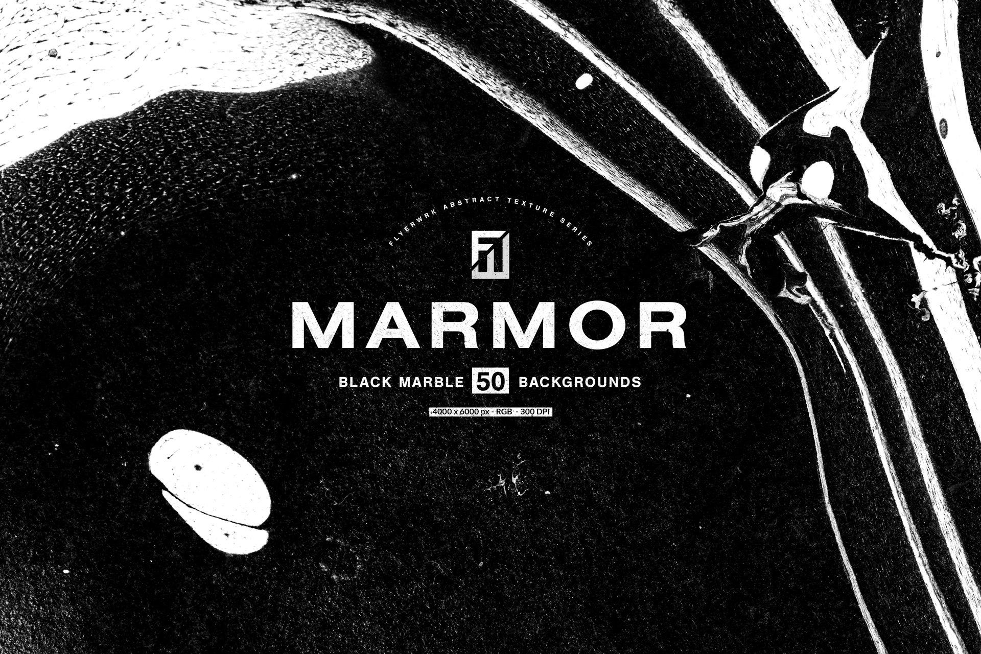 50款高清抽象大理石液体海报设计底纹背景图片素材 Marmor – 50 Abstract Marble textures插图