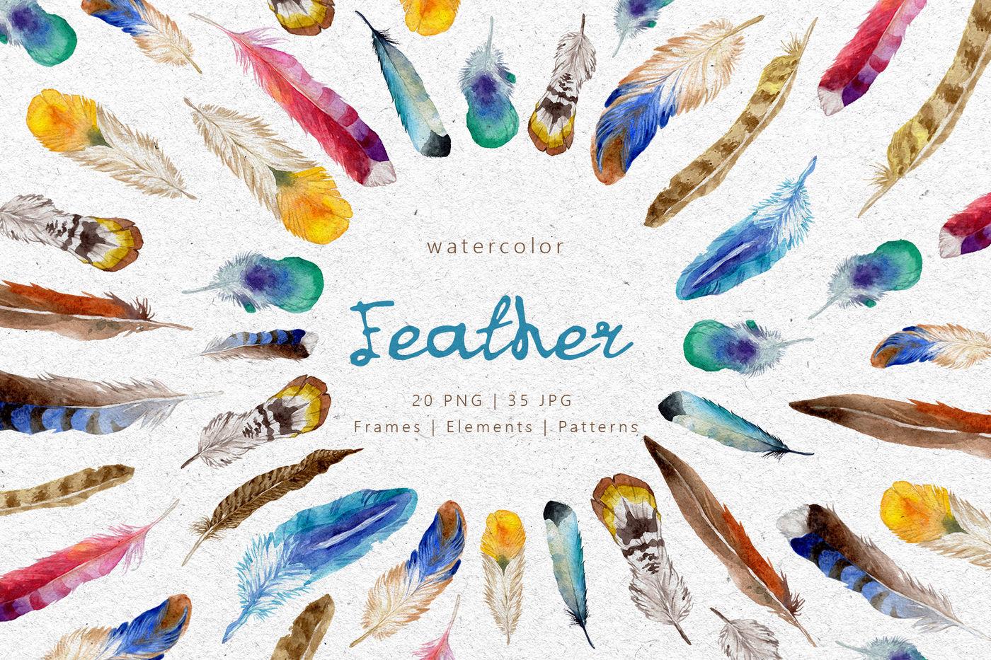 55款羽毛手绘水彩剪贴画PNG免抠透明图片素材 Feather Watercolor Png插图