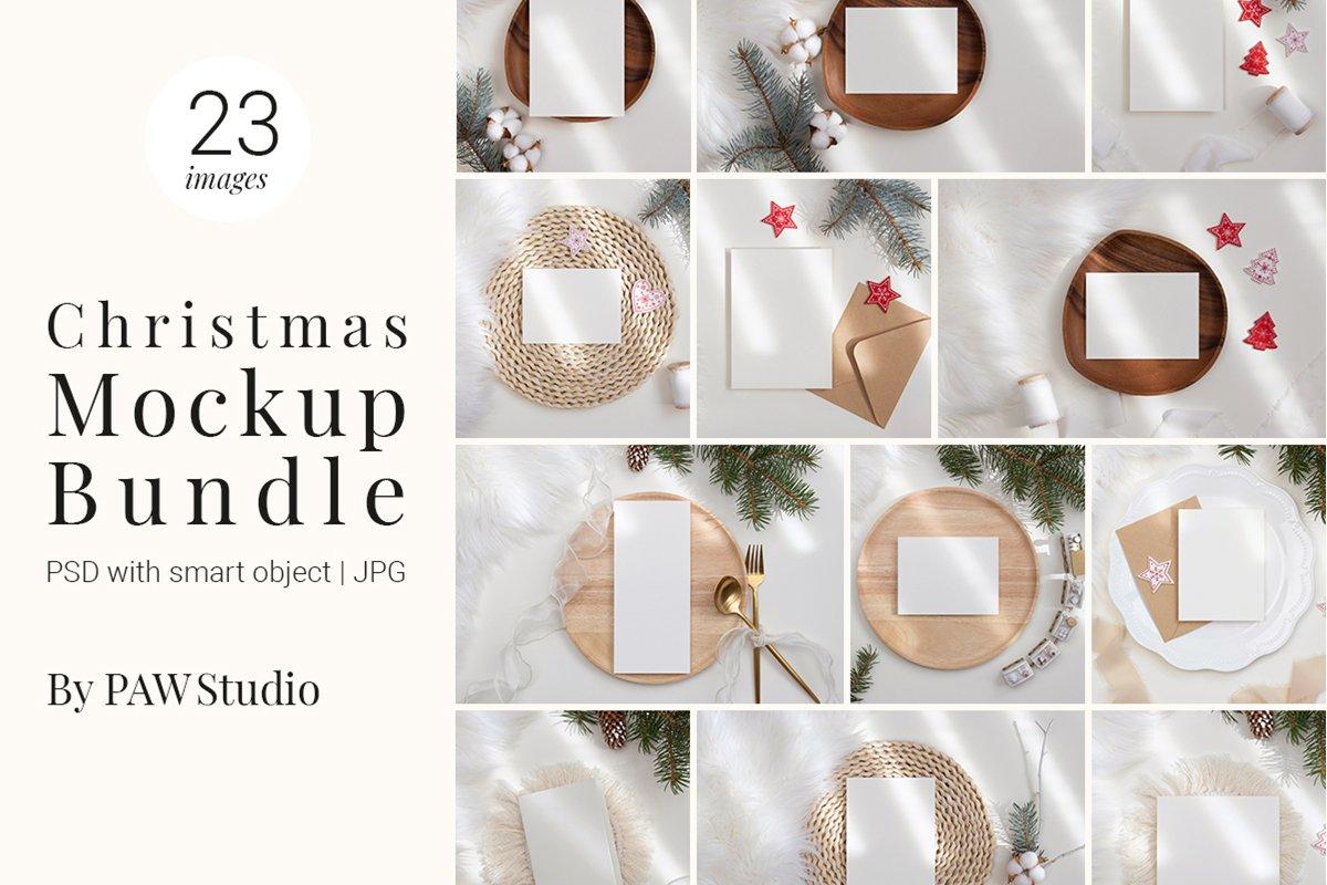23款简约带阴影圣诞节贺卡卡片样机套装 Christmas Bundle Card Mockup插图