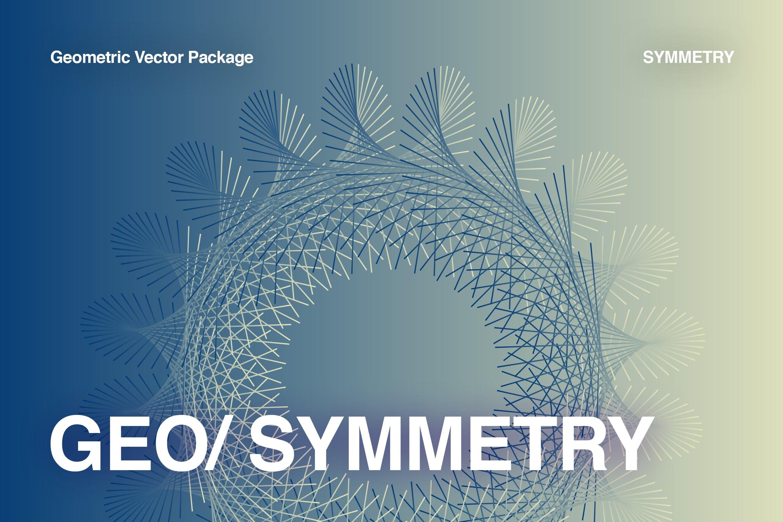 8款螺旋状线条网格矢量图案素材 Geometric Spiral Collection插图