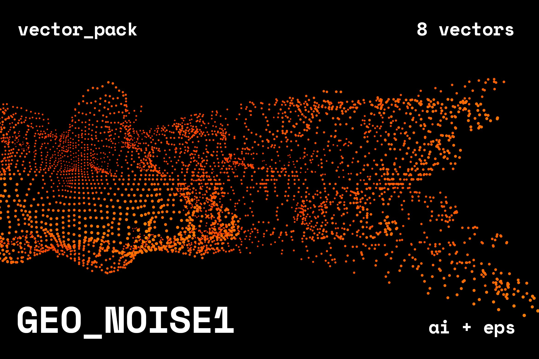 8款抽象圆点颗粒立体矢量图形素材 GEO NOISE1 Vector Pack插图