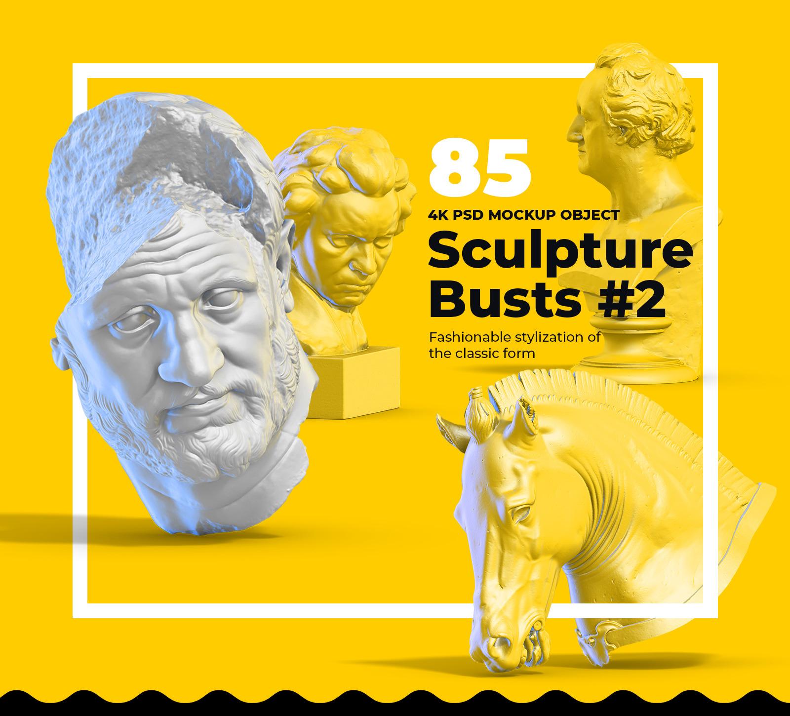 [淘宝购买] 85款多角度复古蒸汽波3D半身人物石膏雕塑Ps设计素材 Collection Of 85 Sculptures Busts插图