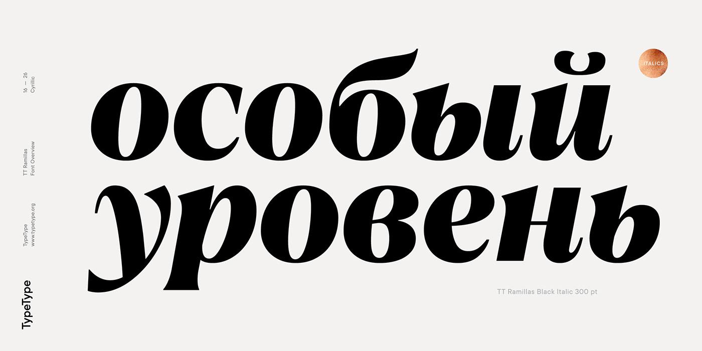 时尚海报标题文字设计衬线英文字体素材 Ramillas Typeface插图(15)