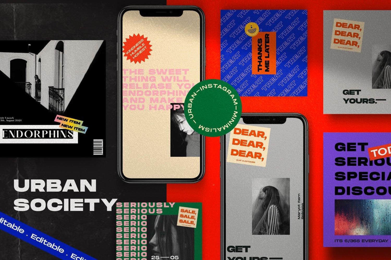 都市风街头潮牌推广新媒体电商海报设计PSD模板素材 Urban Society – Social Media Brand插图(1)