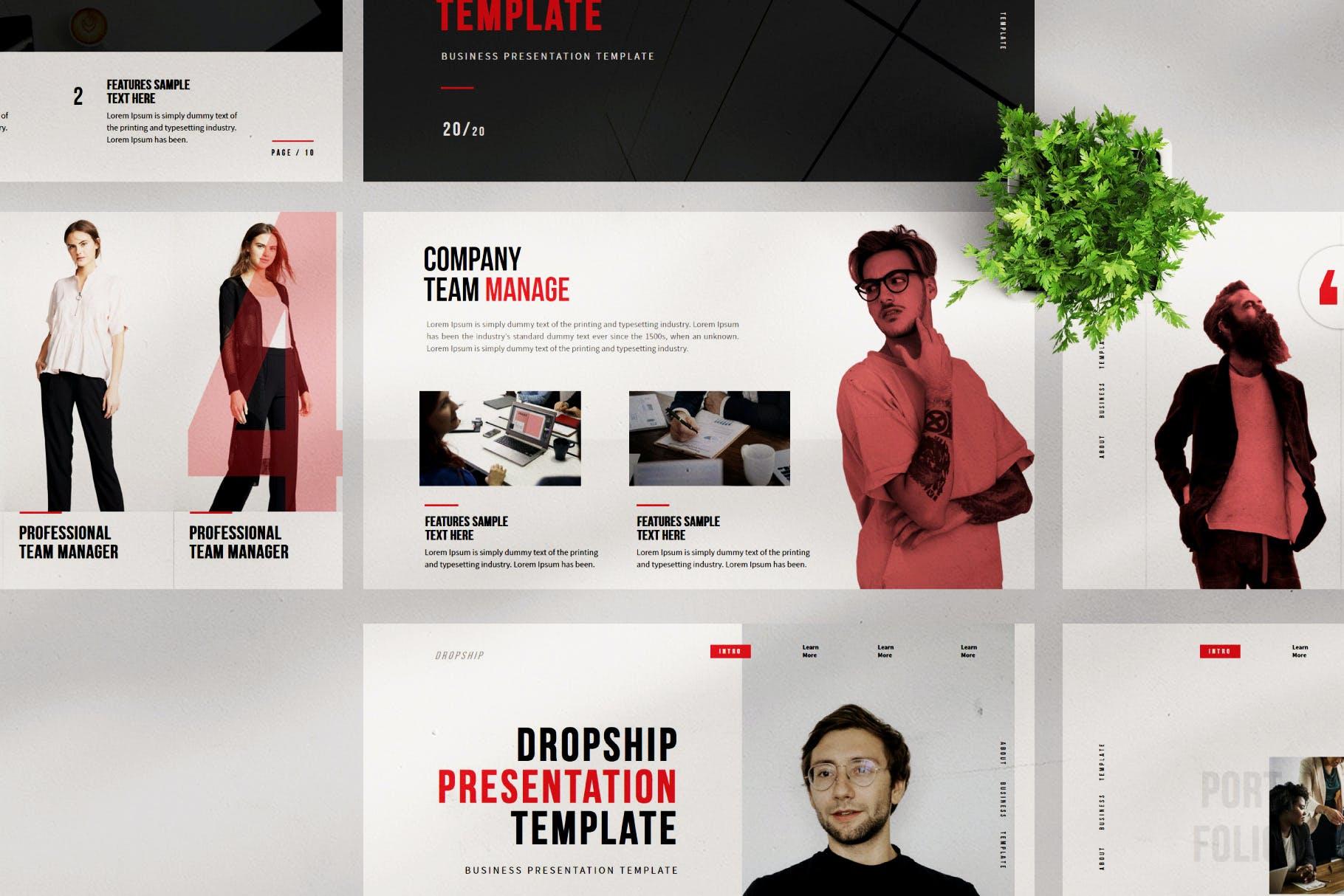 简约服装摄影作品集演示文稿设计模板 Dropship – Powerpoint Template插图(1)