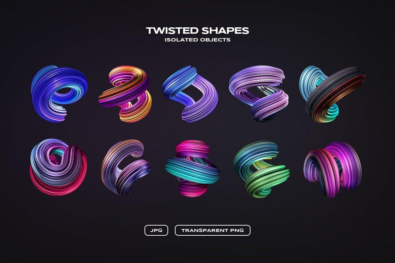 10款创意抽象炫彩3D扭曲图形PNG免扣图片设计素材 3D Twisted Decorative Shapes Backgrounds插图(1)
