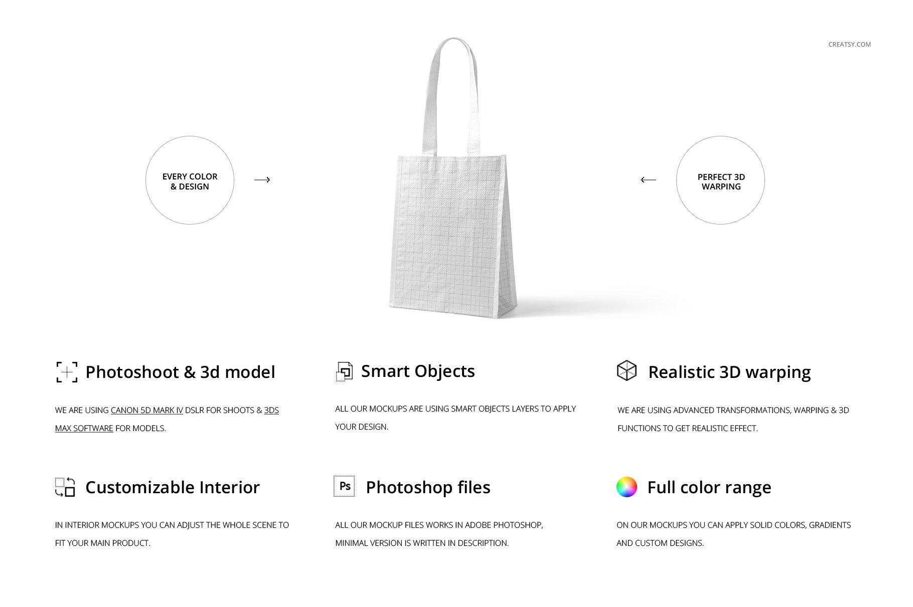 时尚编织手提购物袋设计展示贴图样机模板合集 Woven Tote Bag Mockup Set插图(1)