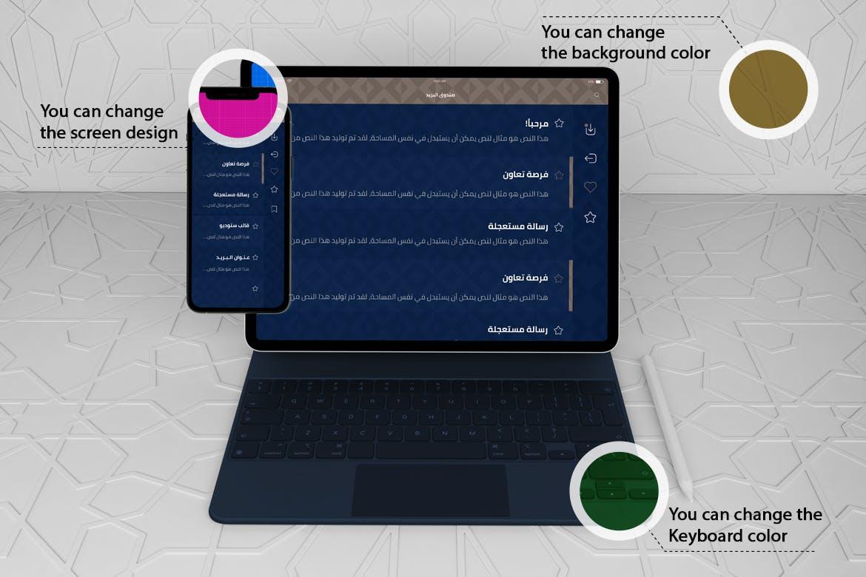 自适应网站APP设计苹果iPhone & iPad Pro屏幕演示样机模板 Arabic iPhone & iPad Pro Mockup插图(2)