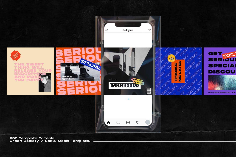 都市风街头潮牌推广新媒体电商海报设计PSD模板素材 Urban Society – Social Media Brand插图(3)