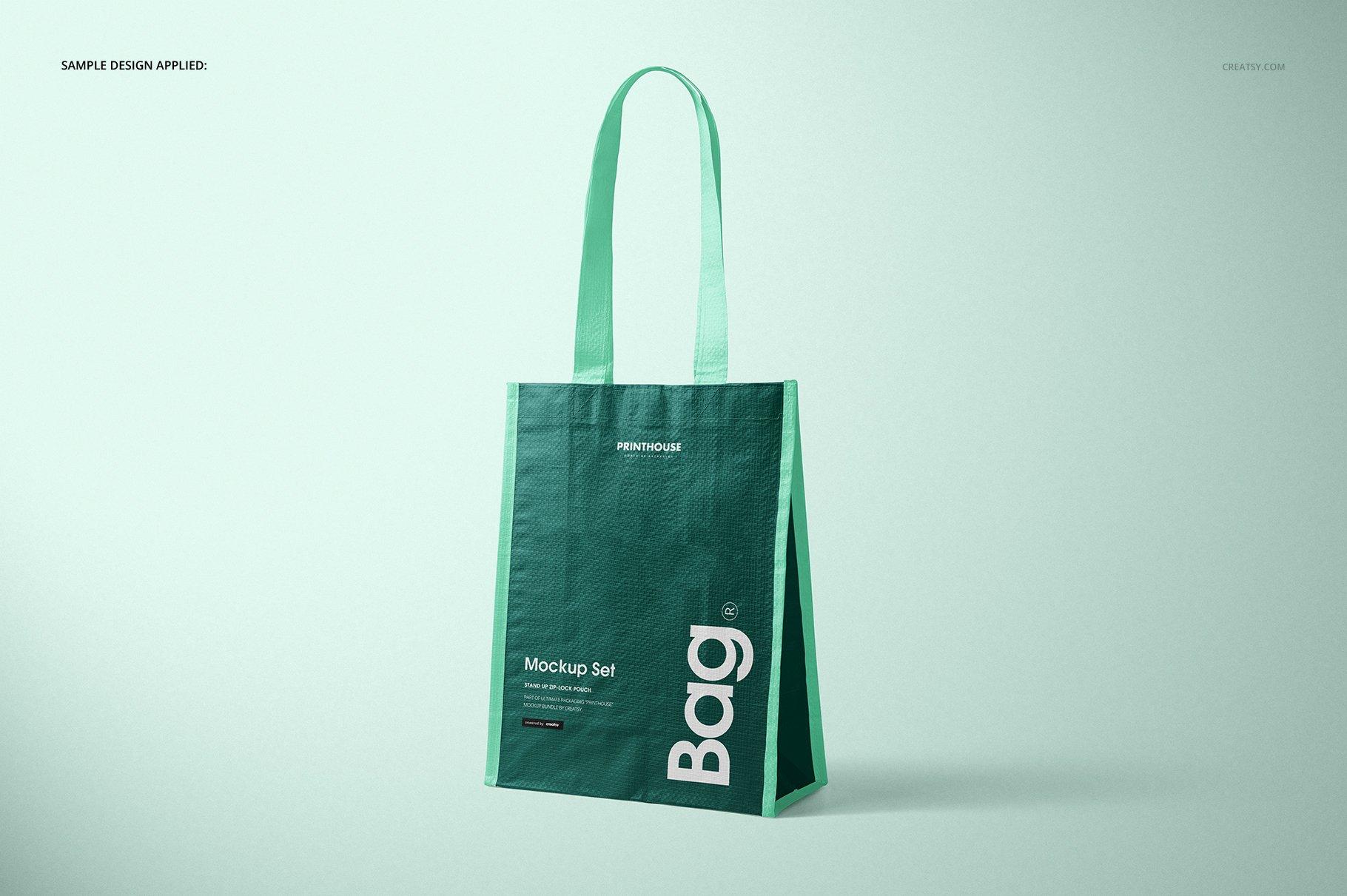 时尚编织手提购物袋设计展示贴图样机模板合集 Woven Tote Bag Mockup Set插图(4)